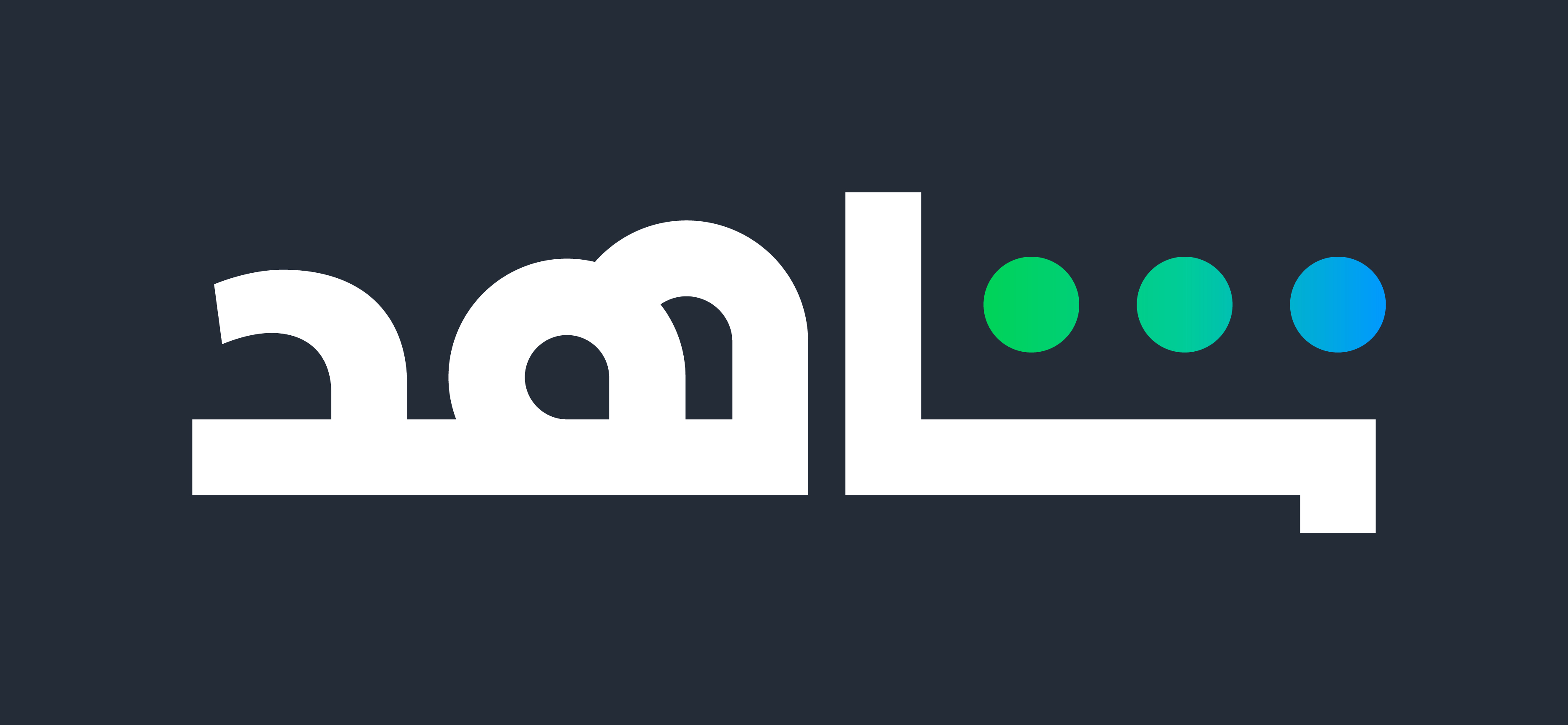 Shahid_Brandmark-Artwork_Arabic-Reversed-RGB.jpg