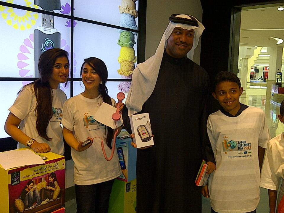 Kids and Families, Celebrate with us, Safer Internet Day at Zain