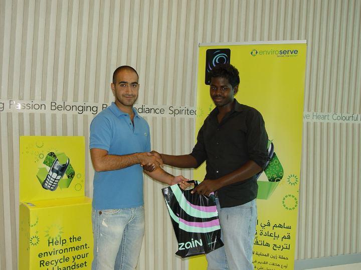 Zain National eWaste Recycling Campaign