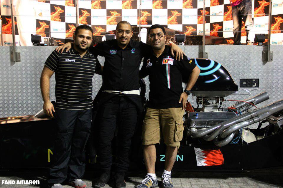 Zain Racing Team