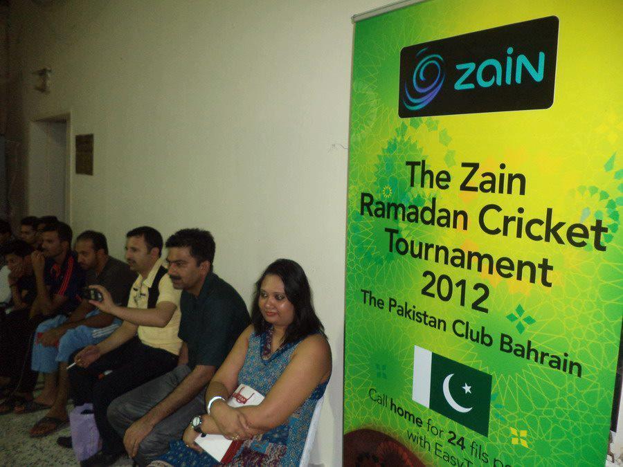 Zain Ramadan Cricket Tournament (PAKISTAN CLUB)