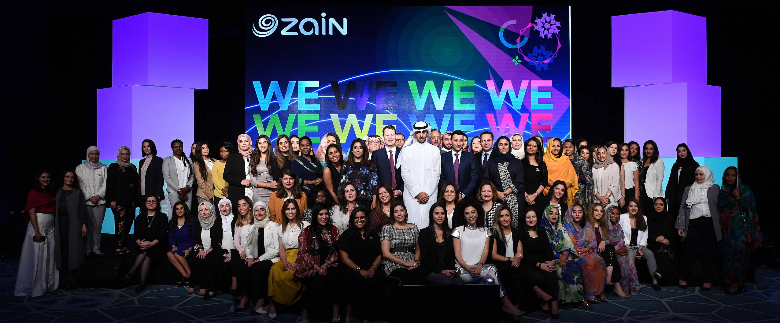Zain Group WE Forum 2018 1.jpg